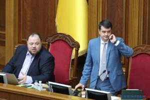 Разумков оголосив перерву в Раді і зібрав голів фракцій
