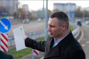 Кличко обещает показать новый Генплан Киева в декабре