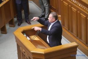最高会議、ドゥブネヴィチ議員の不可侵権剥奪・逮捕拘束を許可