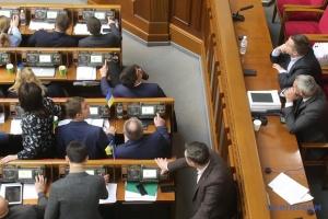 """Депутаты рассмотрели 482 поправки к """"земельному"""" законопроекту"""