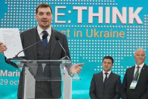 «Государство в смартфоне» + «интернетизация» всей Украины без ущерба для обороны