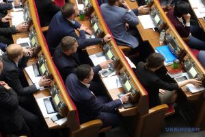 Зарплати депутатів не зміняться: Рада затвердила свій кошторис