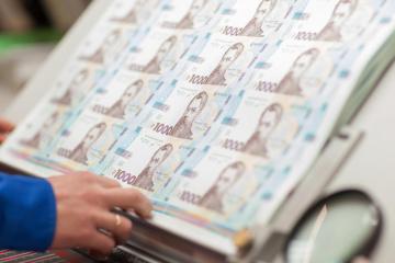 Na Ukrainie wprowadzono do obrotu nowy banknot o nominale 1000 hrywien
