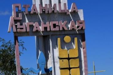 La première phase du retrait des troupes à Stanytsia Louhanska est terminée
