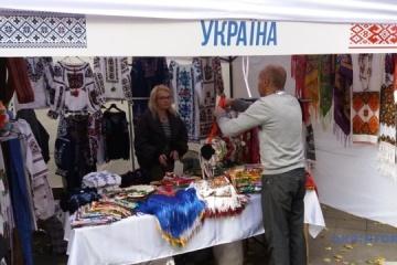 Arranca el II Foro de las Regiones de Ucrania y Belarús en Zhytómyr