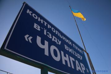 露治安機関、クリミア境界線でのウクライナ軍人拘束を認める=報道