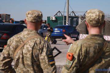 Obszar Operacji Sił Połączonych zamykają na wjazd i wyjazd ze strony trzech obwodów
