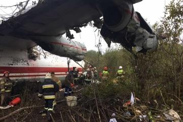 リヴィウ空港付近で輸送機An-12が緊急着陸 死者5名