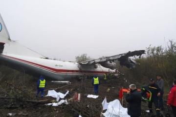 An-12 nahe Flughafen notgelandet - fünf Tote