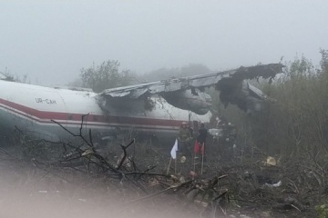 Five people killed in An-12 crash-landing near Lviv airport