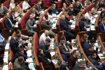 La Rada aprueba en primera lectura el proyecto de presupuesto estatal para 2020