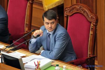 Razumkov: La Rada ha adoptado 56 leyes en los primeros 50 días
