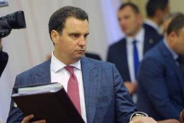 Ukroboronprom director general appoints heads of three departments