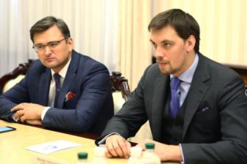Goncharuk cuenta al minitro de Exteriores letón los planes del gobierno para los próximos 5 años