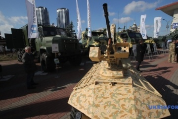 Avakov, Zahorodniuk open international exhibition Arms and Security-2019 in Kyiv