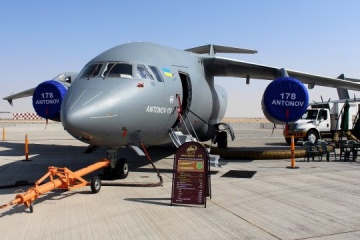 Interior Ministry and Antonov company sign memorandum on An-178 aircraft purchase
