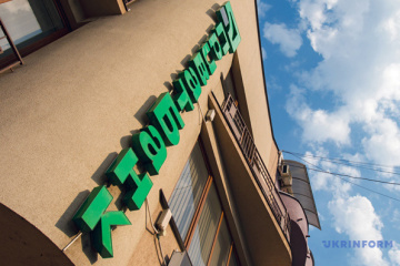 Government approves PrivatBank's annual report for 2019