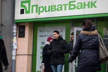 Доступные кредиты от государства: ПриватБанк начал принимать заявки от малого бизнеса