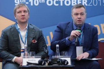 Orzhel, Kobolev outline conditions for signing gas transit contract with Gazprom