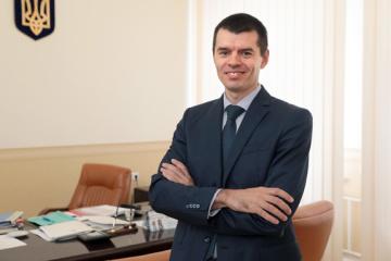Мін'юст призначив голову антирейдерської комісії