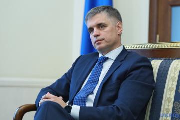 Le ministre des Affaires étrangères de l'Ukraine est en visite officielle à Singapour