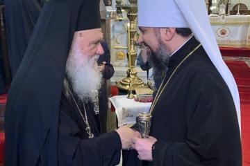 Bartholomew, Epiphanius to serve liturgy at St. Sophia Cathedral on August 22