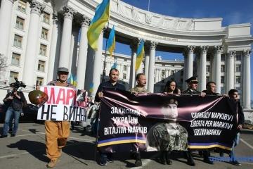 Manifestación en apoyo del militar de la Guardia Nacional Markiv
