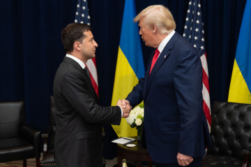 """Trump's pressure on Ukraine"" or ""quid pro quo""?"