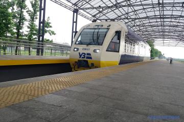 Kyiv Boryspil Express reprenda son trafic à partir du 15 juin