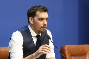 Honcharuk dismisses head of State Cadastre Service in Kyiv region