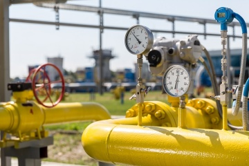 Ukraine can offer Europe 10 bln cu m of gas in storage facilities
