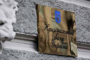 W ubiegłym roku osoby fizyczne otrzymały o 10% więcej pożyczek - Narodowy Bank Ukrainy