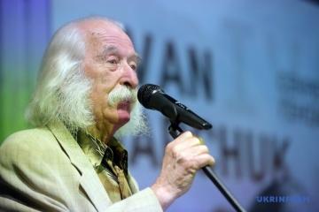 World-renowned Ukrainian artist Ivan Marchuk presents exhibition in Kyiv