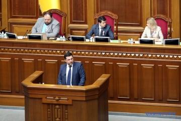 Gabinet Ministrów mianował pełniącego obowiązki Ministra Energetyki