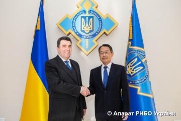 CSND: Ucrania y Japón profundizan la cooperación en el ámbito de la ciberseguridad y la ecología