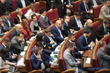 """""""Diener des Volkes"""" entscheidet über Ausschluss der Abgeordneten aus Fraktion"""