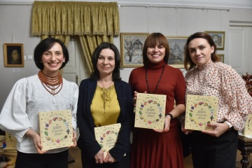Muzeum ukraińskiej diaspory zaprezentowało książkę z przepisami kulinarnymi ukraińskich kobiet zza granicy