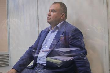 Gladkovsky liberado bajo fianza de 10 millones de UAH