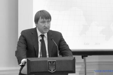 W wypadku helikoptera w obwodzie połtawskim zginął były minister Taras Kutowoj