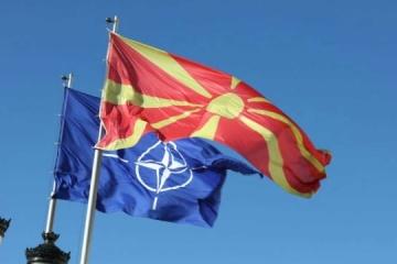 Сенат США поддержал вступление Северной Македонии в НАТО