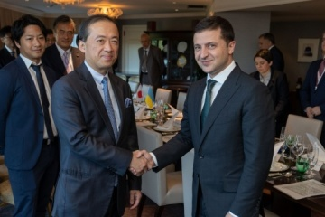 Japanese businessmen interested in Ukrainian project 'State in Smartphone'