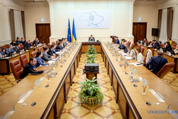 Government replaces head of Ukrainian Intellectual Property Institute