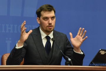 Honcharuk: Government revises projected hryvnia exchange rate for 2020