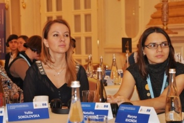 Council of Europe launches two-year social project in Ukraine