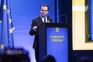 Прем'єр Румунії оголосив склад нового уряду