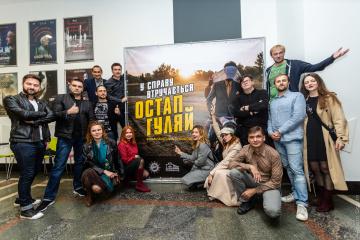 Вийшов тизер української комедії про нестандартні методи боротьби із сепаратизмом