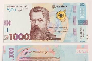 Ukraine bringt heute 1000-Hrywnja-Banknote in Umlauf