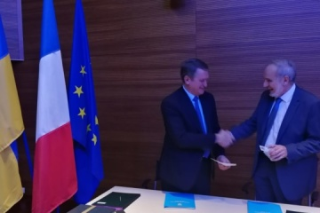 Honorary Consulate of Ukraine opens in Lille