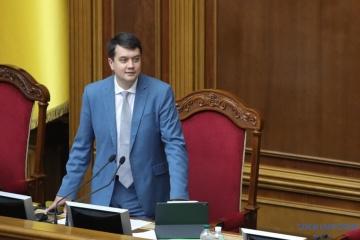 Razumkov closes last meeting of Ukraine's parliament this year