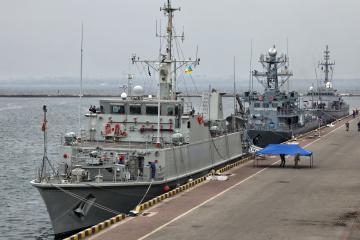 Four NATO ships arrive in Odesa